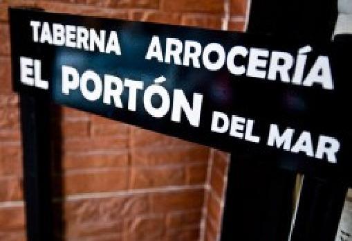 Restaurante Arroceria El Porton del Mar