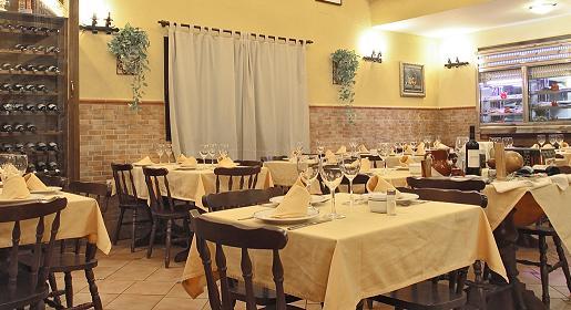 Restaurante El Abedul