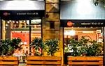 Restaurante Sushibo