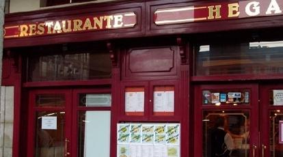 Restaurante Hegar