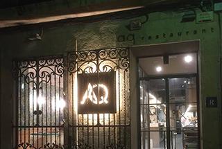 Restaurante AQ Restaurant