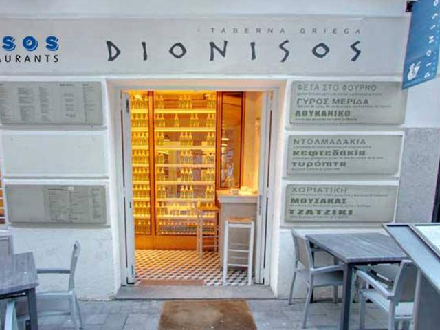 Restaurante Dionisos Figueroa